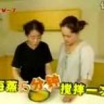 奶黄包、老北京手擀面之十八浇头(羊肉炸酱)、花生毛豆一锅出