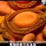 饮食大中华:天赐珍饈(上)