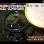 自酿干红葡萄酒教程(HOT)的做法