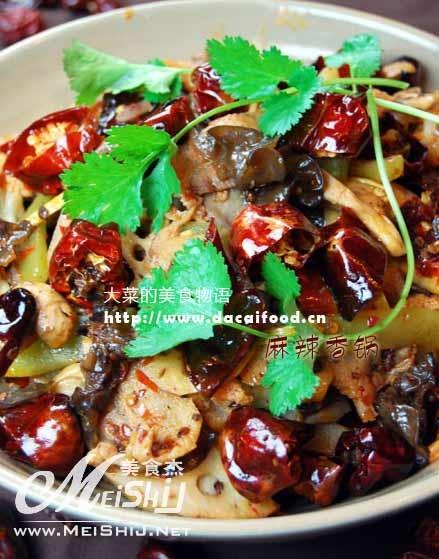 麻辣香锅的做法 - 懿风丽人 - chl131415的博客
