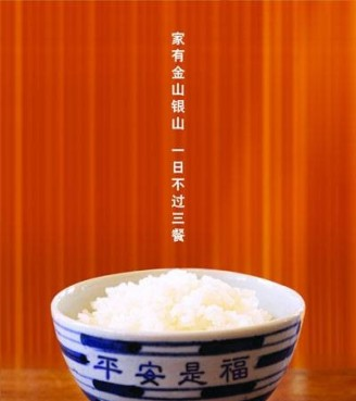 大米饭的做法【步骤图】_菜谱_美食杰