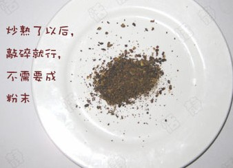 决明子杞菊水pG.jpg