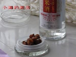 桂圆酒yP.jpg