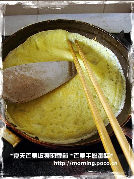 芒果千层蛋糕Lu.jpg