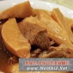 砂锅火腿野鸭汤的做法