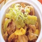 砂锅菠萝苦瓜鸡腿的做法