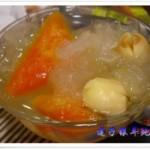 木瓜莲子银耳粥