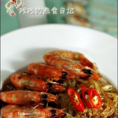 海虾焗粉丝