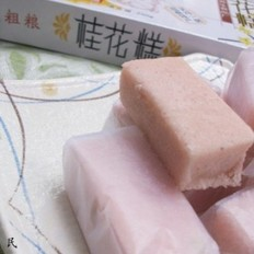 藕粉桂糖糕