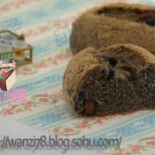 全麦黑豆面包