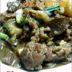 沙茶土豆焖牛腩的做法