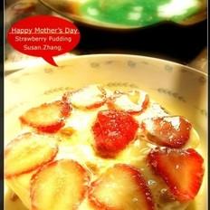 草莓牛奶布丁