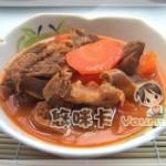 胡萝卜煲牛肉湯的做法