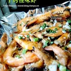 干烤怪味虾