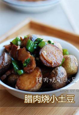 土豆与肉的6个经典搭配Sh.jpg