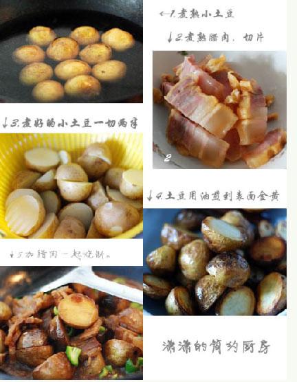 腊肉烧小土豆lQ.jpg
