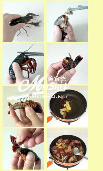 红烧小龙虾PE.jpg