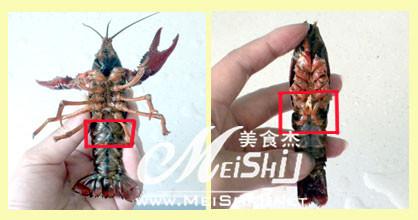 红烧小龙虾Mr.jpg