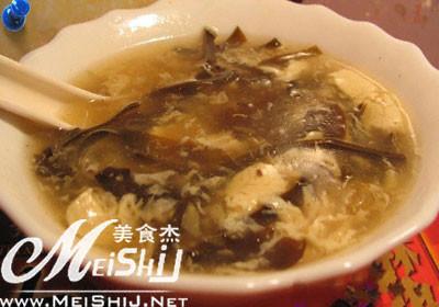 黄花菜猪瘦肉汤vi.jpg