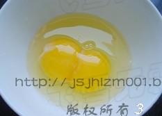 银耳莲子鸡蛋羹Nn.jpg