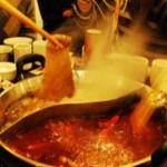 麻辣·川味红汤火锅