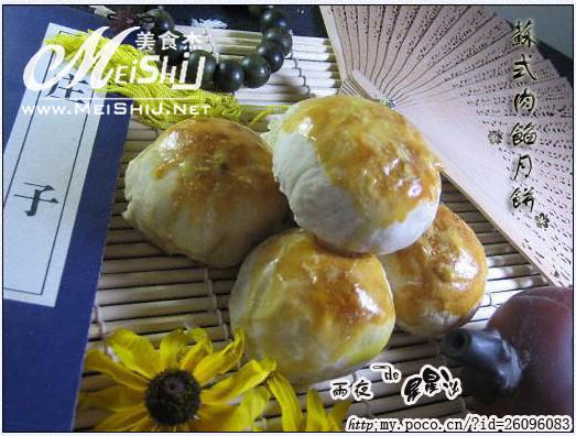 苏式鲜肉月饼rI.jpg