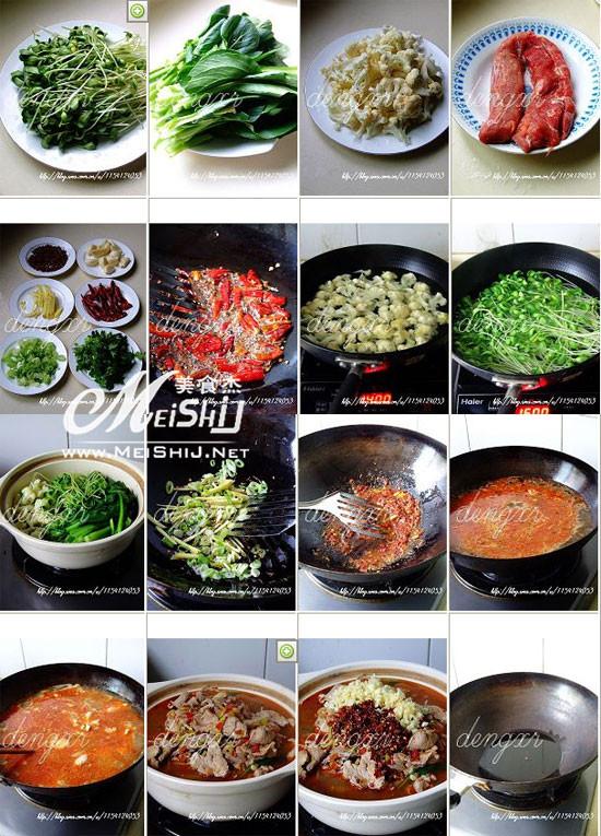 水煮肉片的家常做法_家常菜谱之水煮肉片的做法详细介绍日志王