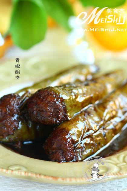 青椒酿肉jO.jpg