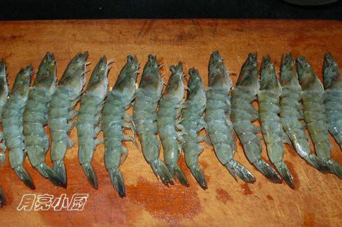 椒盐海虾Ma.jpg