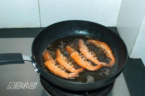 椒盐海虾Fq.jpg