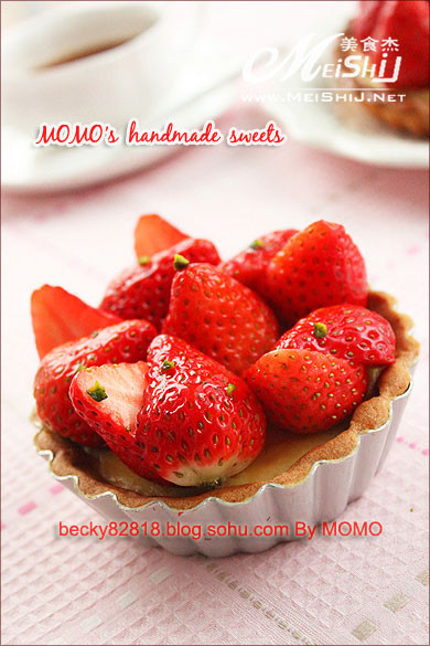草莓乳酪挞Vh.jpg
