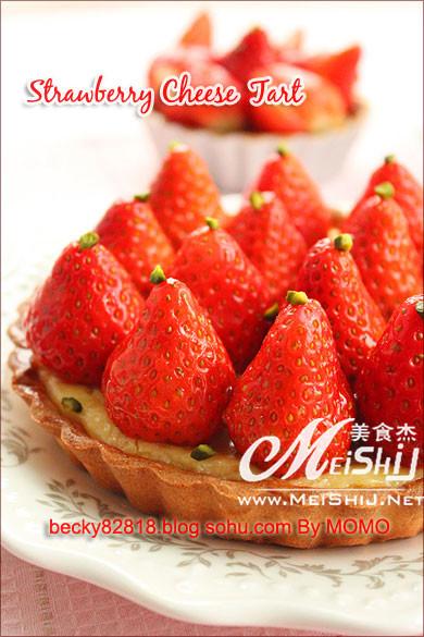 草莓乳酪挞Ar.jpg