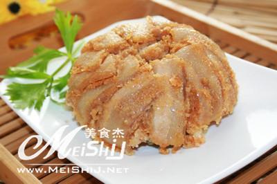 粉蒸肉rZ.jpg