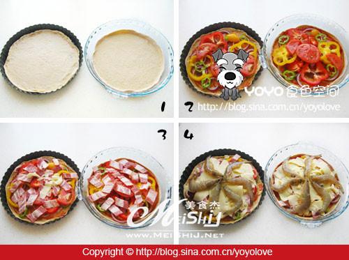 自制披萨Wc.jpg