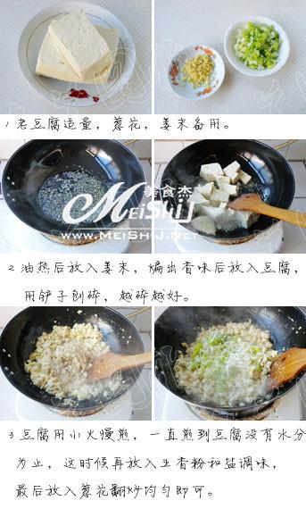 鸡刨豆腐ur.jpg