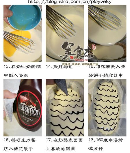 重乳酪蛋糕Mu.jpg