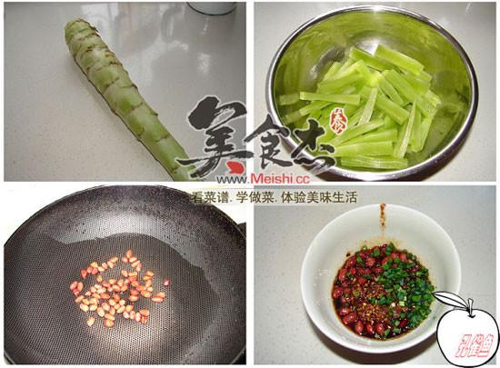 酸辣青笋的做法 菜谱