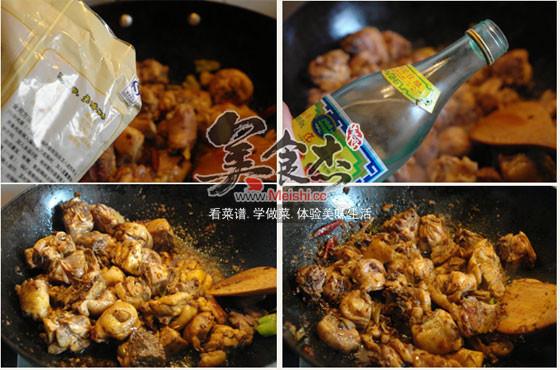 重慶燒雞公jX.jpg