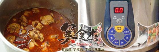 重慶燒雞公pa.jpg