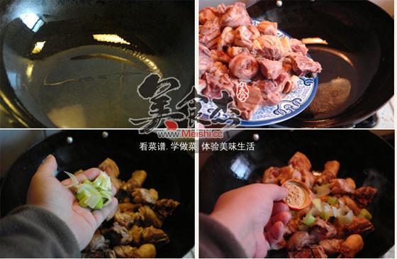 重慶燒雞公cW.jpg