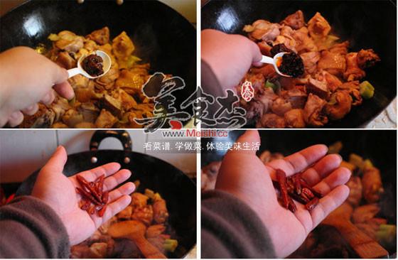 重慶燒雞公bK.jpg