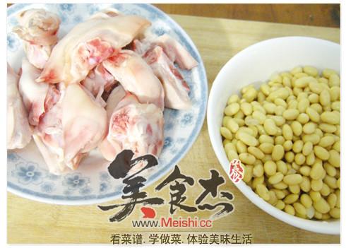 黄豆炖猪蹄Qy.jpg