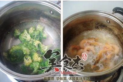 皮蛋豆腐Lk.jpg