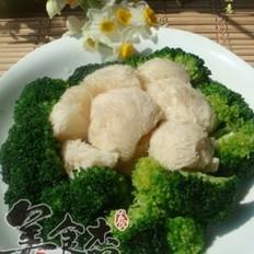 猴头菇扒西兰花