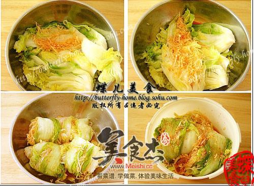 韩国泡菜Ap.jpg