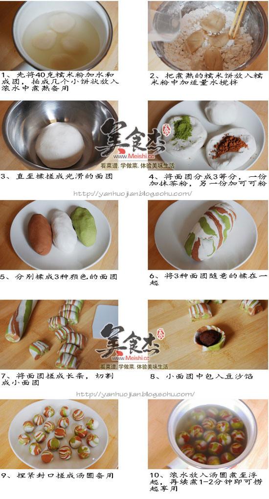 琉璃汤圆的做法【步骤图】_菜谱_美食杰