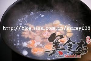 瑶柱鲜虾冬瓜盅hN.jpg