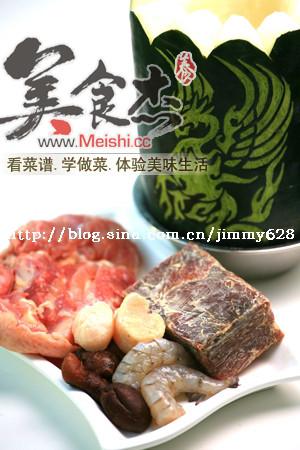 瑶柱鲜虾冬瓜盅的做法