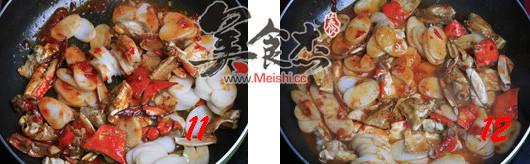 梭子蟹炒年糕zZ.jpg