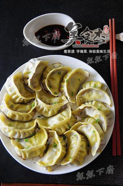 咖喱牛肉鍋貼Tp.jpg